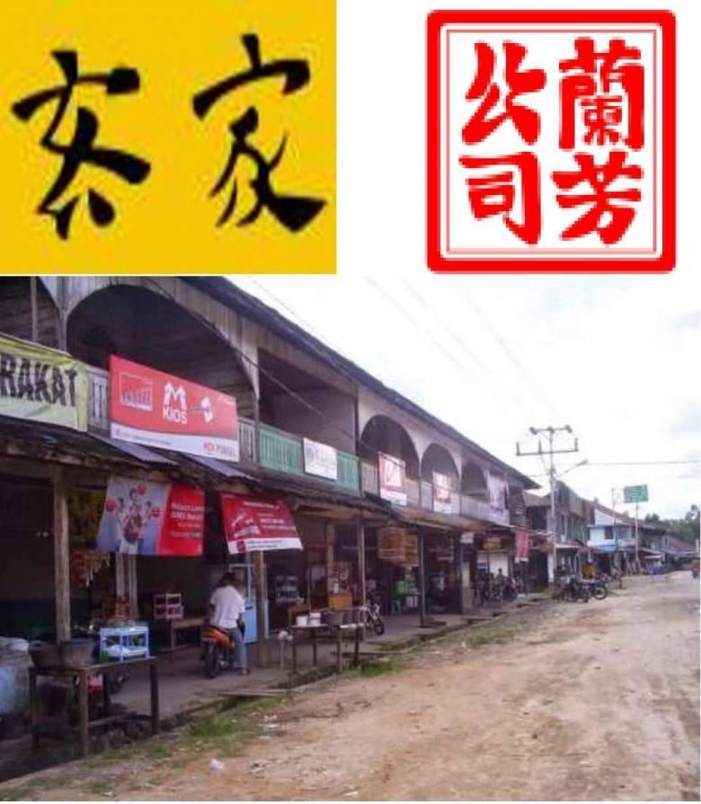 Perang Kongsi : Dayak vs. Petambang Imigran Cina di Republik Lanfang